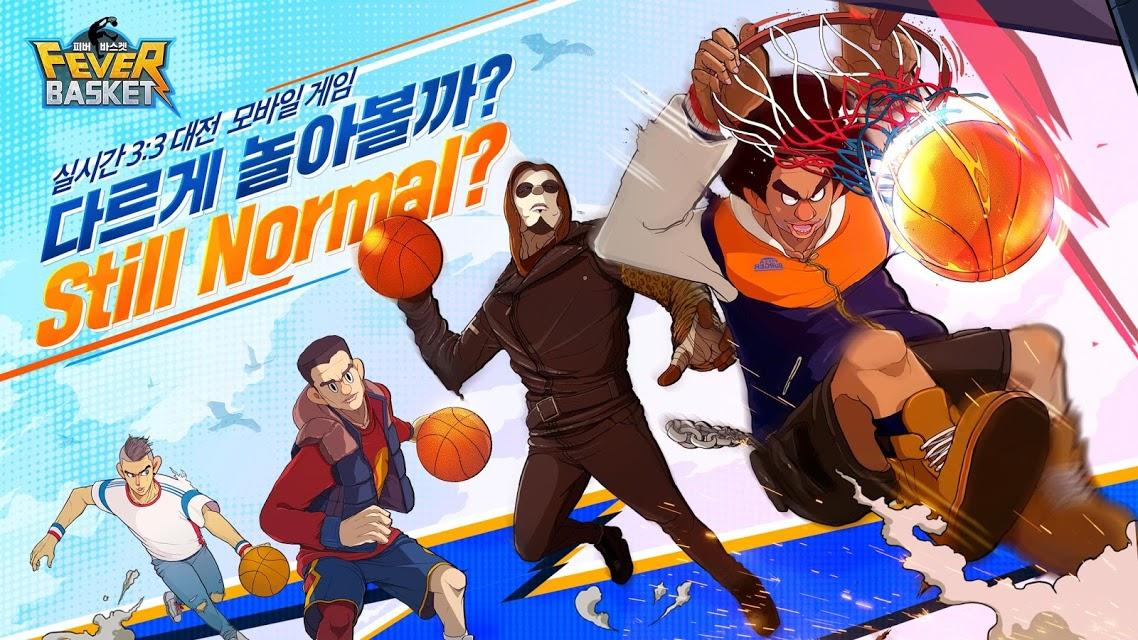 ออกจากกรอบเดิมๆ และไปสนุกกับกีฬาสุดไร้ขอบเขตได้ใน เกม Fever Basketball