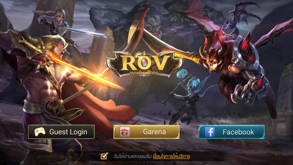 เกม Rov