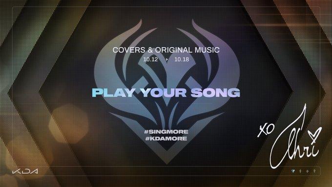 ชวนทุกคนมาร่วมกัน Cover เพลงใหม่ของ KDA กันเถอะ