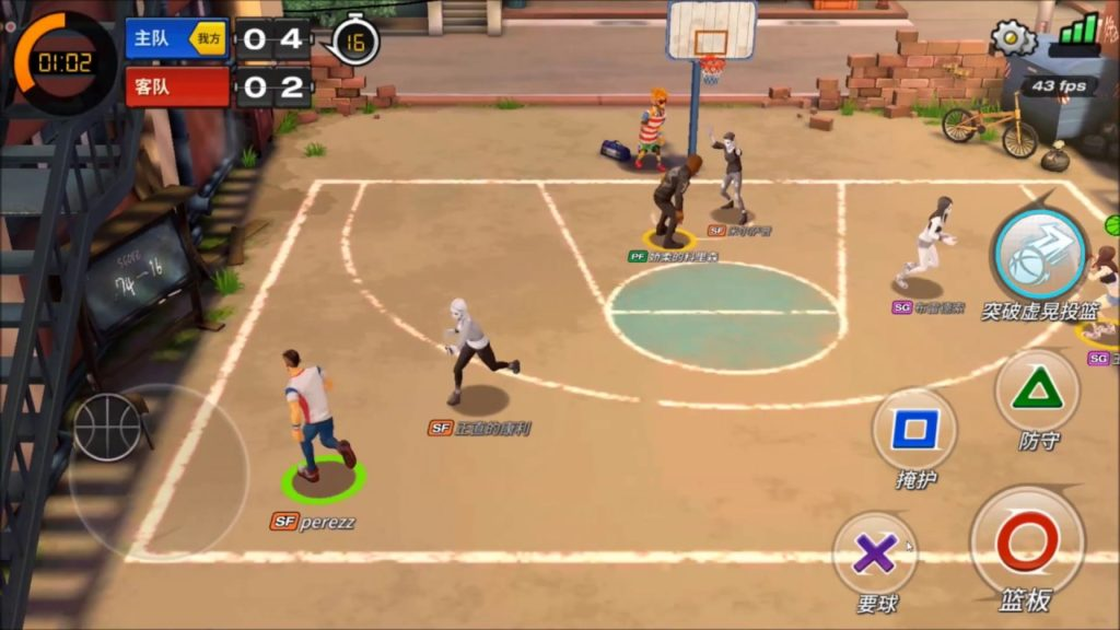 เกม Fever Basketball