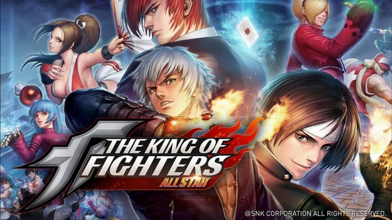 มาระเบิดความมันส์อีกครั้งกับเกมที่มีชื่อว่า The King of Fighter Allstar