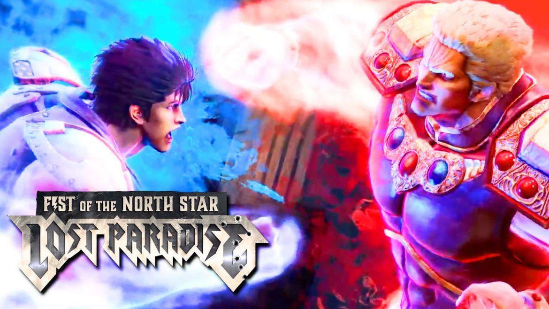Fist of the North Star :Lost Paradise ปลดปล่อยตำนานหมัดเทพเจ้าดาวเหนือ