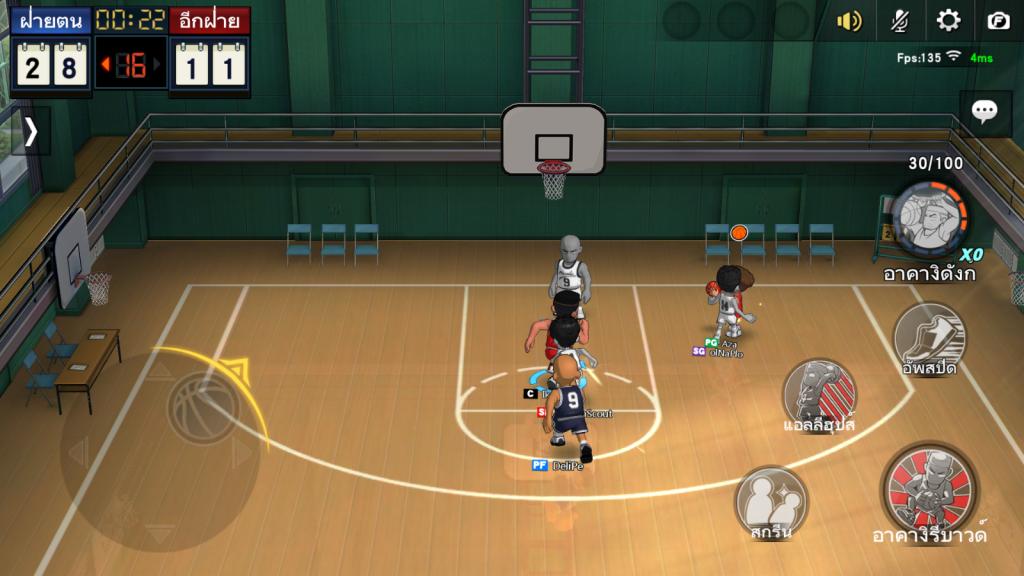 เกม Slam Dunk