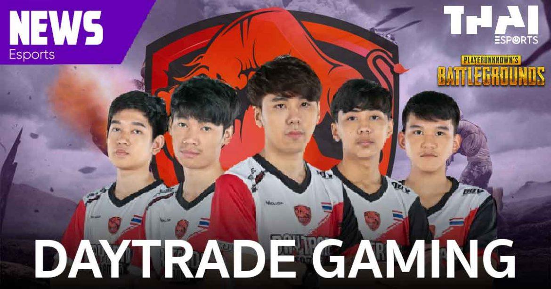 DayTrade Gaming ทีมไทยที่ผลงานดีที่สุดในการแข่งขัน PGIS
