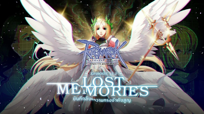 """The Lost Memories"" กับการรีวิวเกมจาก ragnarok online"